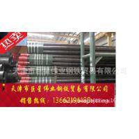 优质P110石油套管  割缝石油筛管   石油套管标准   现货