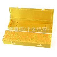 特价促销26.5*7*4cm高档锦盒汽车挂件盒珠宝首饰盒筷子扇子盒