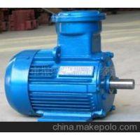 三相异步电动机价格 YB2-90L-4