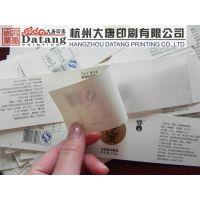 厂家印刷特种纸蜂蜜标签 水纹纸蜂蜜标 雅文纸贴纸 带纹路标签