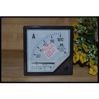 指针式电流表电压表 交流直流机械表头 6L2/6C2 电流电压测量仪表