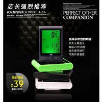 自行车山地车码表速度表里程表中文有线夜光防水骑行装备配件