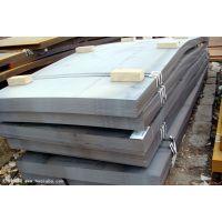 厂家直供高强度耐磨Q235钢板