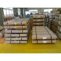进口高强度钢GS 93005-2 DC06-A-m,汽车专用钢