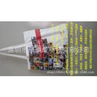 印刷包装手包提袋用硬软质杜邦纸无纺布特卫强Tyvek蒂维克材料