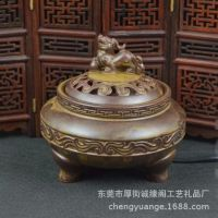 批发复古可调温定时电子熏香炉沉檀香熏香炉香道用具佛教用具陶瓷