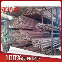 上海厂家供应54SiCr6(1.7102  圆钢价格 钢板性能 钢丝成分