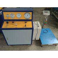 七氟丙烷药剂自动充装机 抽真空药剂充装设备 消防CCC认证设备