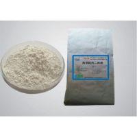 海藻酸丙二醇酯的价格,食品级海藻酸丙二醇酯