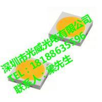 供应光威3030led灯珠,广东30301W大功率贴片灯珠,3030灯珠专业封装制造商,3030白光