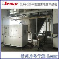 常州力马-电池级正磷酸铁喷雾干燥装置、LPG-80高速离心喷雾干燥器产量