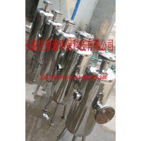 张家口硅磷晶加药罐批发 硅磷晶罐生产厂家 BT-5 10 20L