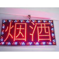 LED电子灯箱广告牌电子灯箱户外防水双面灯箱定做发光字门头招牌