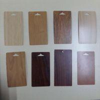 广州欧佰天花仿生态木铝天花,木纹铝扣板价格