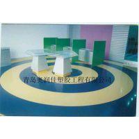 山东幼儿园塑胶地板
