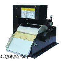 浙江磁性分离器生产厂家