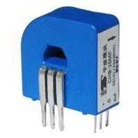 森社品牌【6-25A电流传感器】CHB-*MP;PCB安装方式;闭环霍尔原理;五年质保
