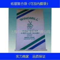 上海供应化工树脂纸塑复合袋、25KG工业复合袋