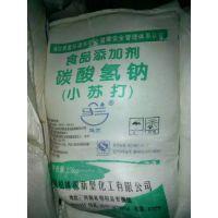 广西柳州供应马兰牌食品级碳酸氢钠 小苏打