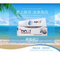 韩国纳齿健 NAVI亚马逊蜂胶加护牙膏 高档酒店客房牙膏,NAVI纳齿健
