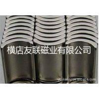 西安磁钢、友联磁业厂家直供、永久磁钢