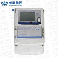 威胜牌DSSD331-MB4M 1级三相磁场检测专用电能表
