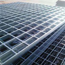 地沟格栅板 楼梯踏步板安装方法 定型钢楼梯踏步模板
