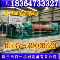 广东深圳电动卷板机 三轴式钢板卷圆机夏季大促销