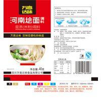 四川面条调味料生产厂家,万高达味面食调料定制