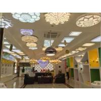 灯具加盟品牌——荣事达智能照明
