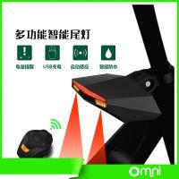 厂家直供自行车灯尾灯警示灯USB充电安全灯山地车单车夜骑尾灯