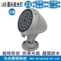 LED圆形投光灯 36w大功率可调角度园林景观雕塑灯照树灯 独特形状 江门为光照明