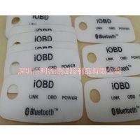 保护膜印刷 vhb3mag730 导电硅胶产品量大价优
