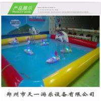 天一游乐郑州水上游艺设施、军舰方向盘遥控船 电动儿童遥控船