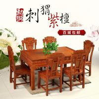 广东红木家具厂家批发_高档红木餐桌椅组合