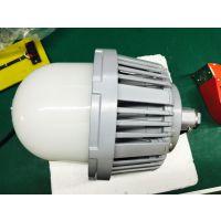 荣朗GC203深圳LED防爆平台灯 36w50w 厂家直销