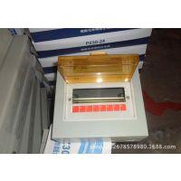 专业生产电表箱配电箱配电柜