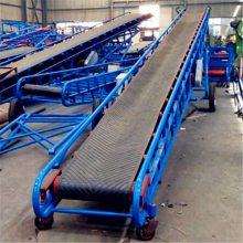 输送机的定义 输送机如何保养 小金钢输送机 兴运 x2