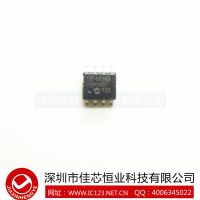 PIC12F683-ISN 8位微控器(佳芯恒业100%原装正品)