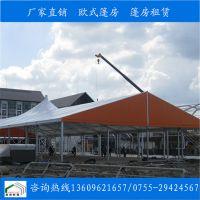 深圳大梅沙国际喜来登酒店篷房帐篷出品 设计 制造 销售 租赁