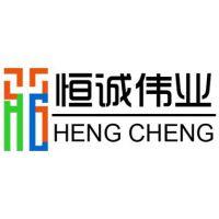 深圳恒城伟业科技有限公司销售部