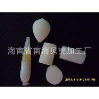 海南省厂家代理加工各种砗磲工艺品\饰品\挂件