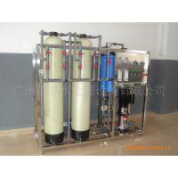 生产供应2T/H反渗透设备 水处理设备 设备 纯水设备  机械设备