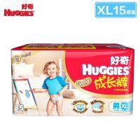 好奇金装纸尿裤xl15纸尿片 尿不湿 13-18kg干爽舒适男宝宝 成长裤