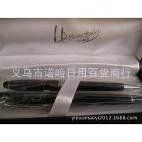高档全铜中性笔批发库存处理正品品牌盒装中性笔精品馈赠礼品