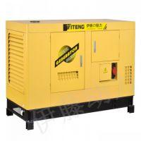 工厂用20KW柴油发电机