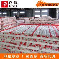 电线管PVC直管白色线管供应湖南PVC管材生产基地PVC线管直售