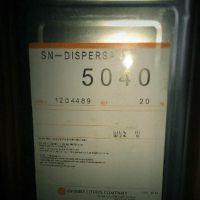 南阳分散剂5040、恒宇化工、水性分散剂5040