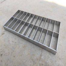 【***】大同钢格板-优盾牌钢格板生产厂家电话13363336337