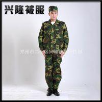 厂家直销 学生军训套装服 迷彩服套装